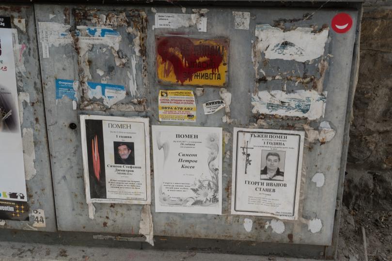 20170715-Veliko Tarnovo - round 1-005